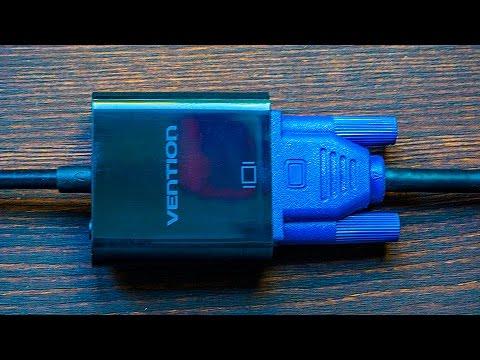 Переходник из HDMI в VGA.Подключаем цифровое устройство к старому монитору.