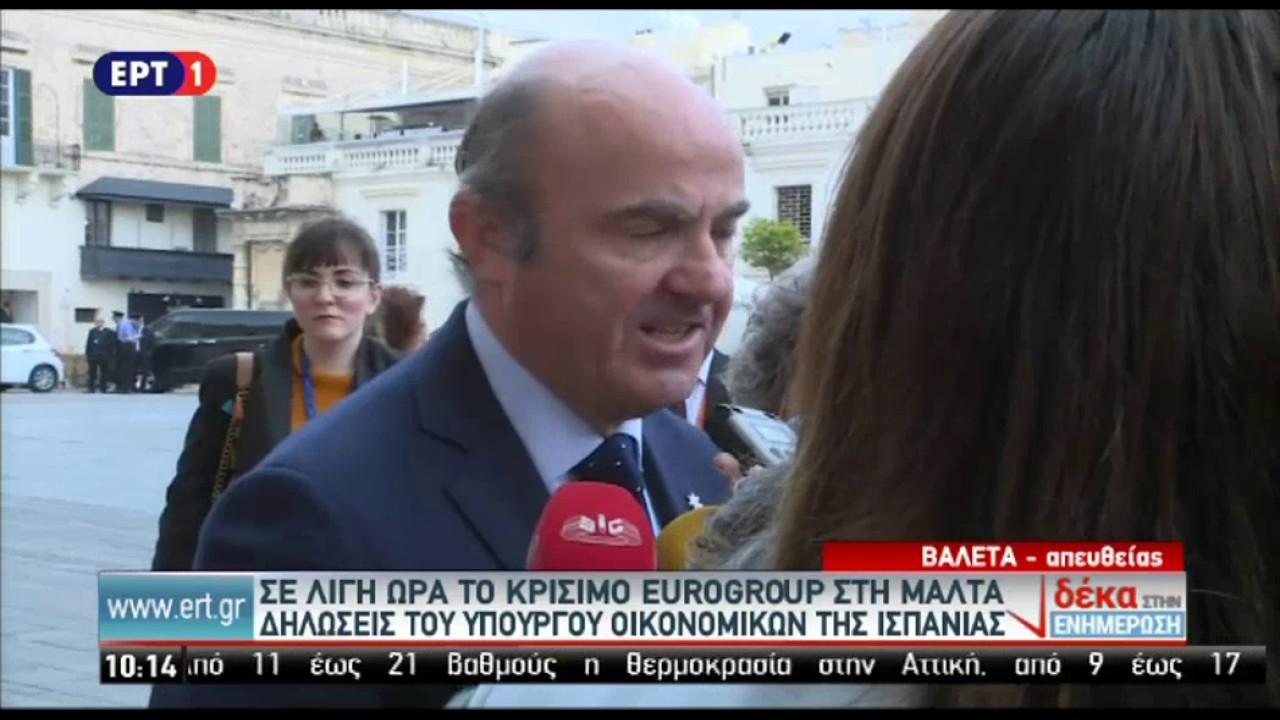 Δηλώσεις του Ισπανού ΥΠΟΙΚ κατά την προσέλευσή του στο Eurogroup