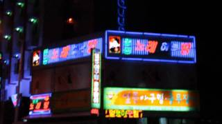 Suncheon-si South Korea  city photo : Mike Jutan in South Korea: Suncheon city dodgy nightlife options