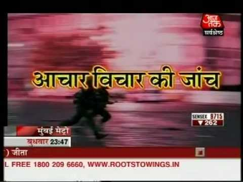 Brig. M.I. Jaisinghani (Retd.) on the Aaj Tak News Channel