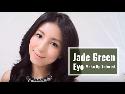 結婚週年華麗墨綠彩妝教學 Jade Green Eye Make Up Tutorial