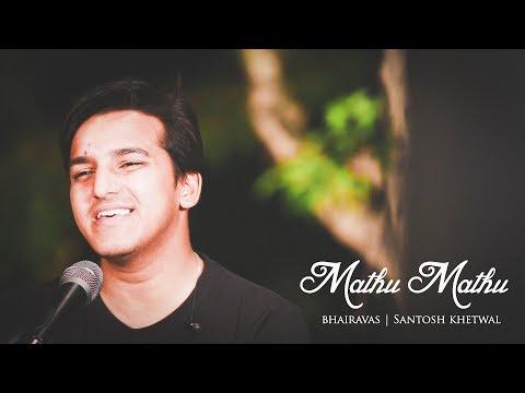 Mathu Mathu | Bhairavas | Uttarakhand New Garhwali Song