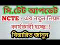 Central Teacher Eligibility Test (CTET) CENTRAL BOARD OF SECONDARY EDUCATION  (2018)