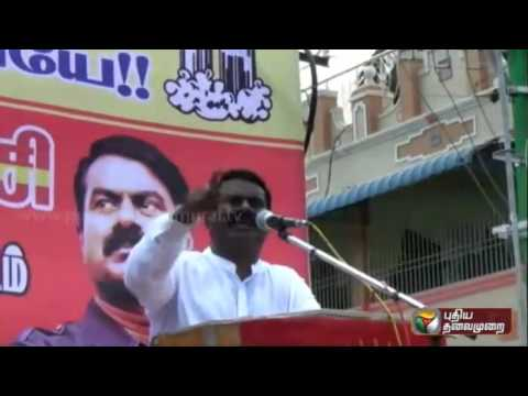 Prachara-Medai-Seeman-explaining-as-to-what-is-a-transparent-administration
