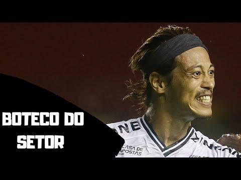 BOTECO DO SETOR: SPORT 1X2 BOTAFOGO