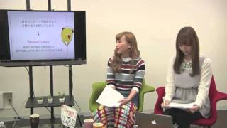 パーソナルカルチャーってなに?|鎌田安里紗先生が動画で自分らしさについて解説【schoo(スクー)】