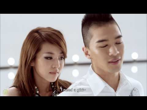 need - Taeyang's 