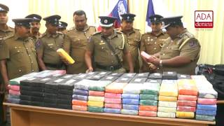 7 arrested over Rs. 3.2 bn cocaine haul (English) Watch More Video - http://goo.gl/2QWjSA.
