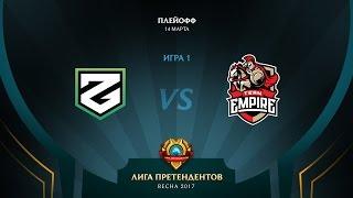 ZOFF vs Empire, game 1