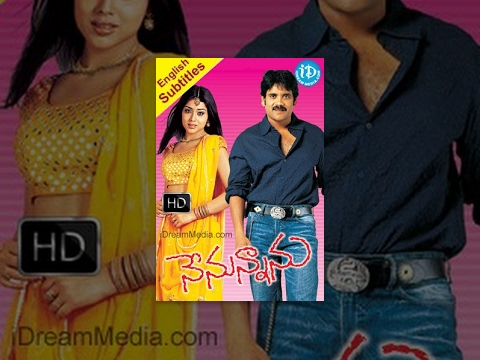 Nenunnanu Full Movie (2004) - Akkineni Nagarjuna, Shriya