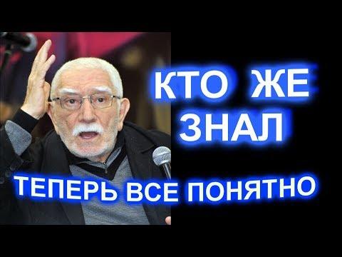 Шокирующие подробности  Виталина ЦымбалюкРомановская из семьи сектантов (видео)