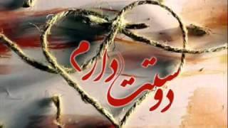 Hayedeh Bia Azizam