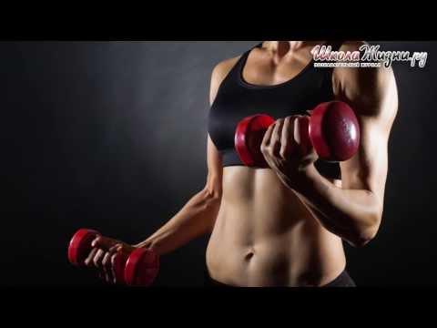 Какие группы мышц можно качать вместе