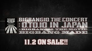 Video BIGBANG - MY HEAVEN (BIGBANG10 THE CONCERT : 0.TO.10 IN JAPAN) MP3, 3GP, MP4, WEBM, AVI, FLV Agustus 2018