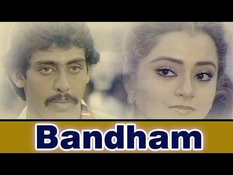 Video Bandham Tamil Movie Scene 1985 Sivaji Ganesan Kajal Kiran Part 2 download in MP3, 3GP, MP4, WEBM, AVI, FLV January 2017