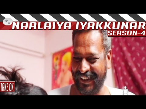 Dream-of-a-Director-Take-Ok-Tamil-Comedy-Short-Film-Naalaiya-Iyakkunar-Season-4-By-Johnson