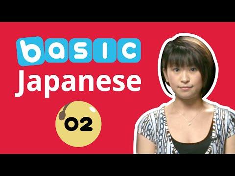 Lerne Japanisch - Grüßen auf Japanisch