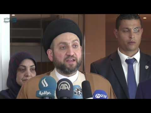 مصر العربية | رئيس أكبر تكتل شيعي في العراق يعلن اتفاقه مع تونس على محاربة