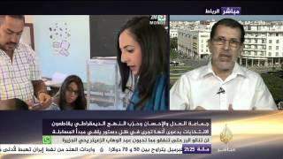 الانتخابات المحلية والجهوية في المغرب 2015