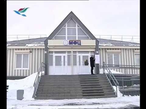 Заместитель Губернатора ЯНАО Дмитрий Артюхов посетил МФЦ в поселке Пангоды