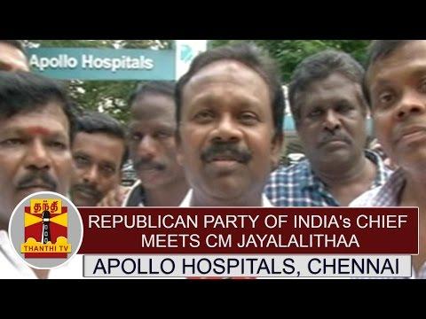 Republican-Party-of-Indias-Chief-Thamizharasan-meets-CM-Jayalalithaa-at-Hospital-Thanthi-TV