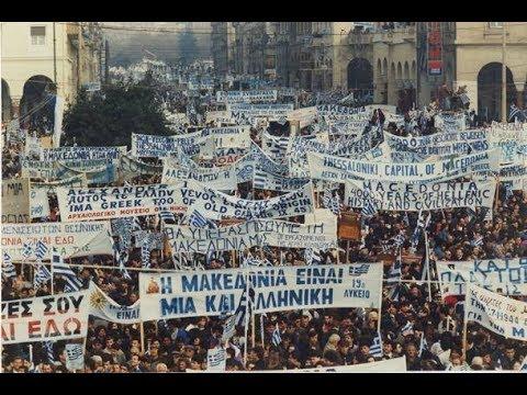 "Video - ""Πυρετός"" για το Μακεδονικό συλλαλητήριο - Φόβοι για τα αντισυλλαλητήρια"