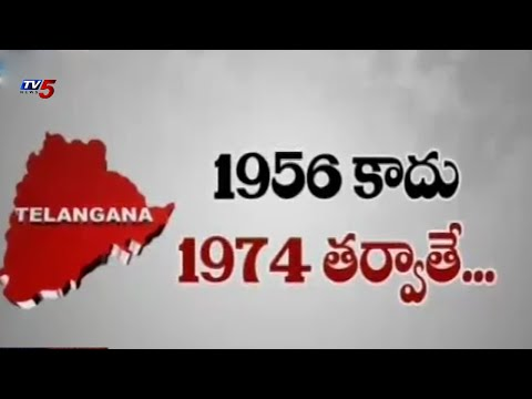 Its not 1956, its 1974 | T Govt on fee reimbursement : TV5 News