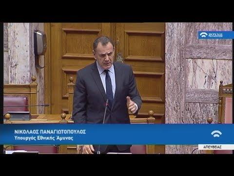 Ν. Παναγιωτόπουλος: Η Ελλάδα ενίοτε δείχνει και τα δόντια της