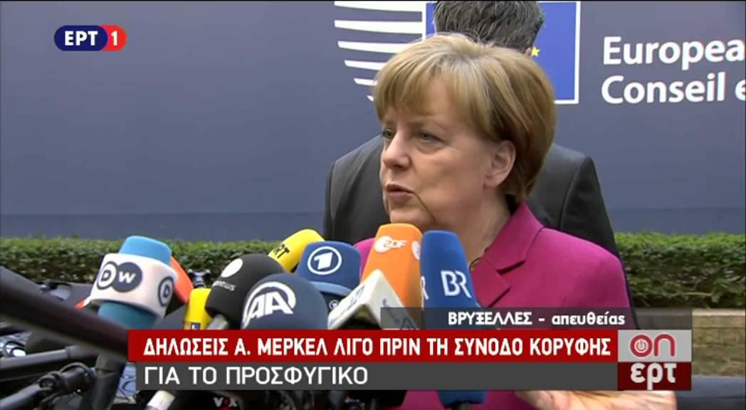 Ανάσχεση της παράνομης μετανάστευσης, βοήθεια στην Ελλάδα ζήτησε η Μέρκελ