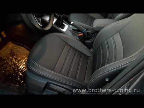 """Чехлы на Skoda Octavia A7 (elegance), серии """"Comfort"""" - серая строчка"""