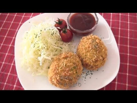 Cooking Video: How to Make Japanese Croquette – Korokke – コロッケの作り方 レシピ