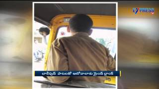 Foreigner Gives Shock to Autowala in Hyderabad | Express TV