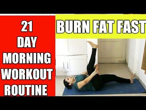 Fat burner - 21 DAY MORNING CHALLENGE THAT BURNS FAT  FULL BODY FAT BURNING MORNING WORKOUT ROUTINE