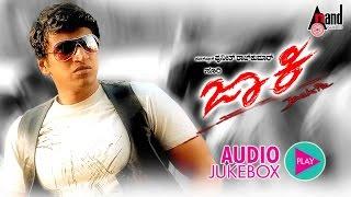 Download Lagu Jackie   Full Songs JukeBox   Puneeth Rajkumar, Bhavana   V.Harikrishna   Puneeth Rajkumar Hit Songs Mp3