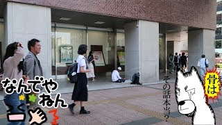 Video Shalat di Tempat Umum Jepang (Sosial Eksperimen ft. Dheby Japan) MP3, 3GP, MP4, WEBM, AVI, FLV Desember 2017