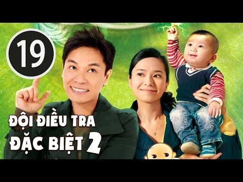 Đội điều tra đặc biệt II 19/25 (tiếng Việt); DV chính: Quách Tấn An , Quách Thiện Ni; TVB/2009 - Thời lượng: 43 phút.