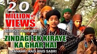 Video Rais Anis Sabri Qawwali - Zindagi Ek Kiraye Ka Ghar Hai - Nasihat Qawwali Video MP3, 3GP, MP4, WEBM, AVI, FLV Juni 2018