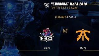 GRX vs FNC — ЧМ-2018, Групповая стадия, День 4, Игра 4 / LCL