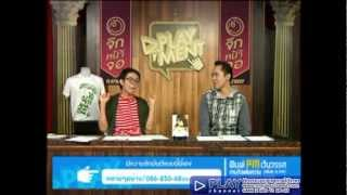 Play Ment 11 March 2013 - Thai TV Show