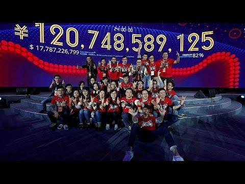 Κίνα: Ρεκόρ πωλήσεων για την Alibaba στην «Ημέρα των Εργένηδων»
