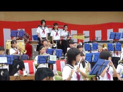 土庄中学校吹奏楽部「元禄」