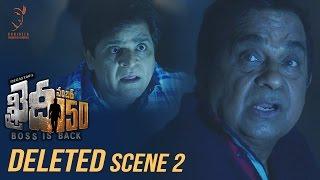 Khaidi No 150 Deleted Scene 2    Chiranjeevi    Kajal Aggarwal    V V Vinayak    Rockstar DSP