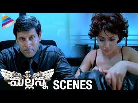 Shriya Love Scene With Vikram | Love Scene | Love Scene Of The Day | Mallanna Telugu Movie