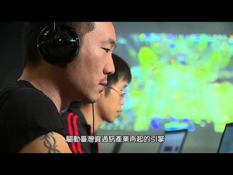 電競產業在臺灣