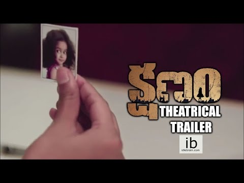 Kshanam theatrical trailer