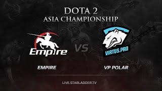 VP.Polar vs Empire, game 1