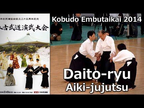 Daito-ryu Aiki-jujutsu Takumakai – 37th Nippon Kobudo Embutakai at the Nippon Budokan
