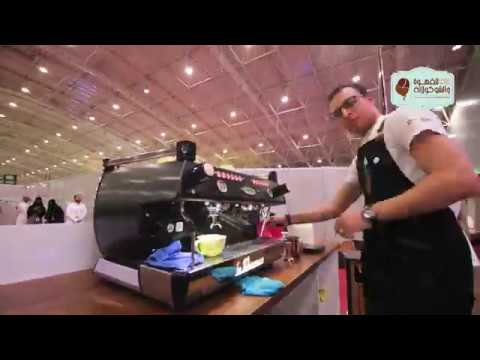 The International Coffee and Chocolate Exhibition 2017