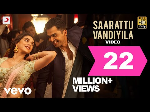 Video Kaatru Veliyidai - Saarattu Vandiyila Video | A.R. Rahman | Karthi | Latest Hit download in MP3, 3GP, MP4, WEBM, AVI, FLV January 2017