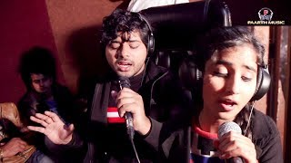 sun sonio sun dildar making live recording in studio#देखिए कैसे बना#khuda ki inayat#hindi romantic
